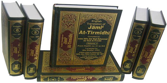 H16-JamiTirmidhi6_3D1