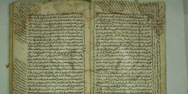 Sahih-Muslim-manscript