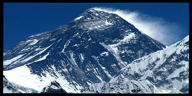 mountainlarge