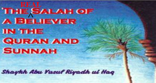 salah-of-the-believer
