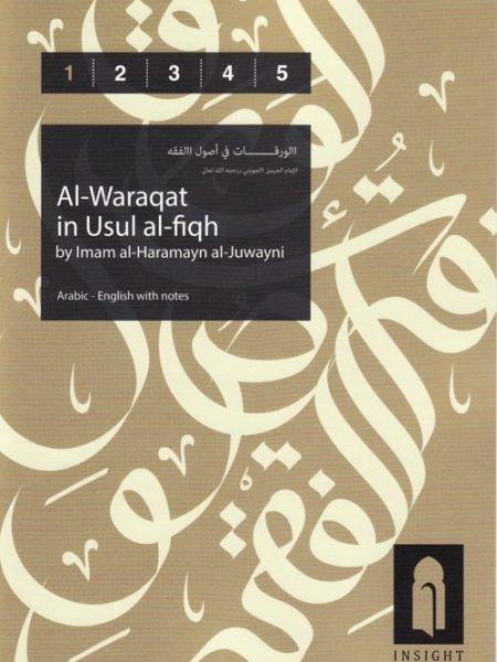 al_waraqat_in_usul_al_fiqh