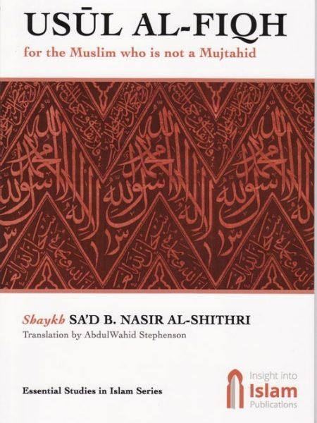 usul-al-fiqh-for-muslim