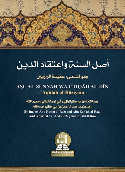 aqidah-al-raziyayn