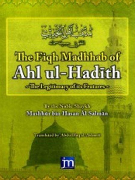 fiqh_madhab_of_ahl_ul_hadith_01-1