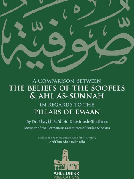 the-belief-og-the-soofees-sh-shathree