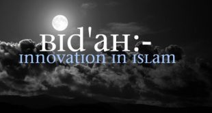 Every Innovation Is A Misguidance – Shaykh Al-Albaani [1420H]