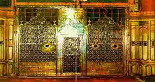 Golden-Gate,-Prophet-Muhammad's-Tomb-From-Inside