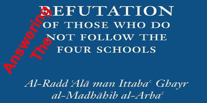 muqaddimah ibn salah pdf download