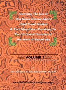 abu-ayoob-vol 3