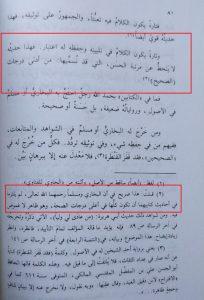 al-muqaiza-internal