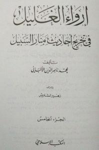 irwa-cover