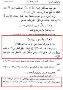 mukhtasar-bukhari-p.73