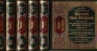 [Biography] – Imam Muhammad Ibn Yazid Ibn Majah [273H]