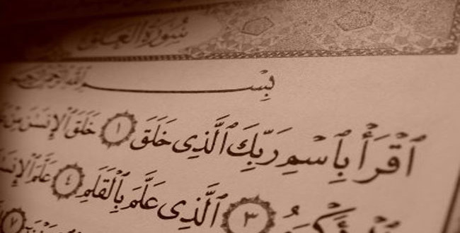 358103_Holy-Quran