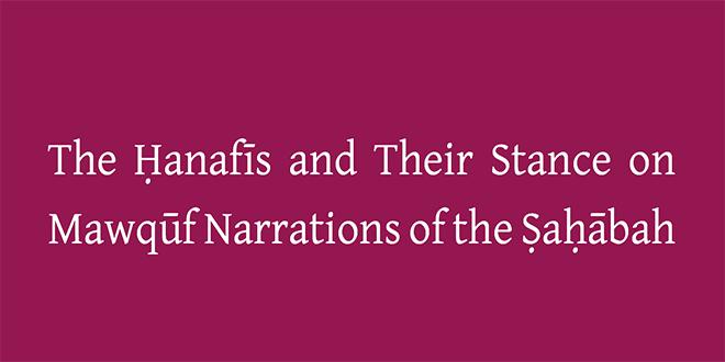 hanafis-part-1