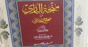 When Were Hadith Written – Shaikh Muhammad Ghondalwi (1405H)